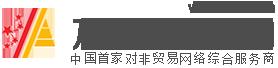 Shanghai Prantechs Industrial Co., Ltd's Company logo